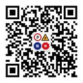 苏州交通标志牌